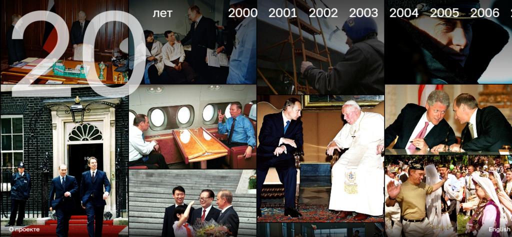 """В Кремле прикрыли """"кровавое"""" прошлое Путина"""