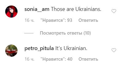 """""""Росіяни!"""" Дедженерес потрапила в скандал через Україну"""