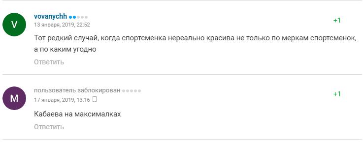 """""""Кабаева на максималках"""": волейболистка удивила внешностью"""