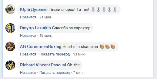 """""""О, чорт!"""" Український боксер показав обличчя після бою"""