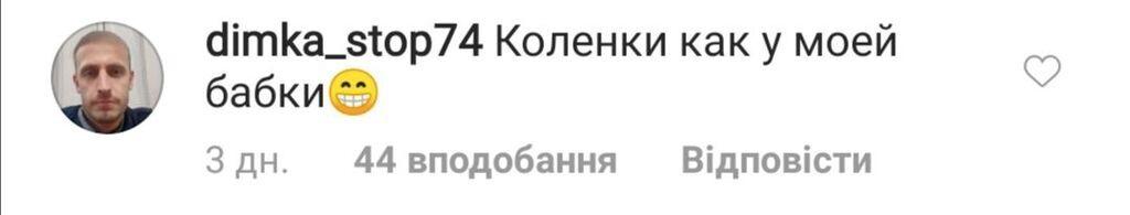 Борисову разгромили в сети из-за внешности
