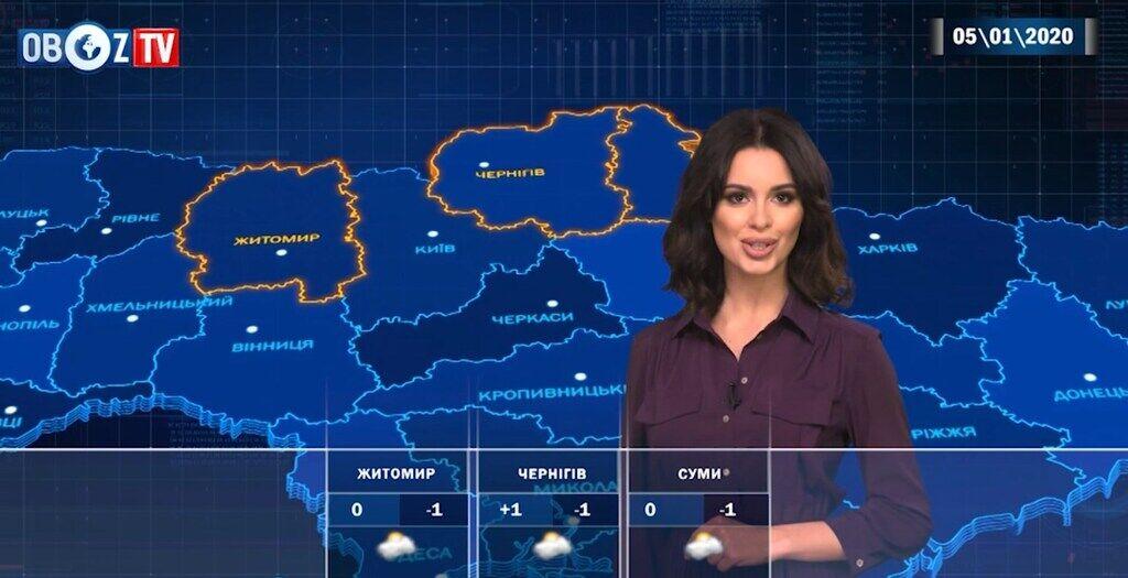 Місцями снігопади: прогноз на 5 січня від ObozTV