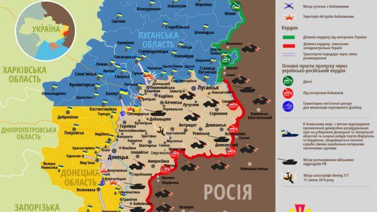 ВСУ дали по зубам террористам на Донбассе
