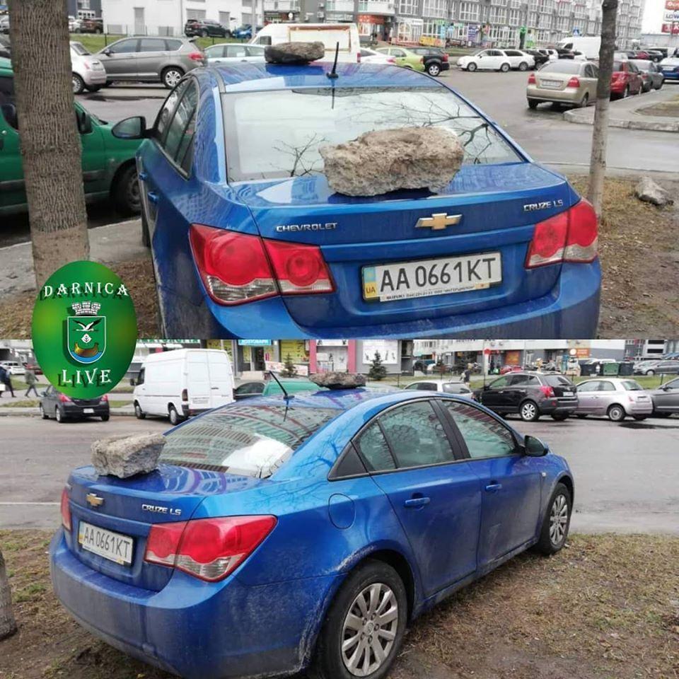 Покарання героя парковки