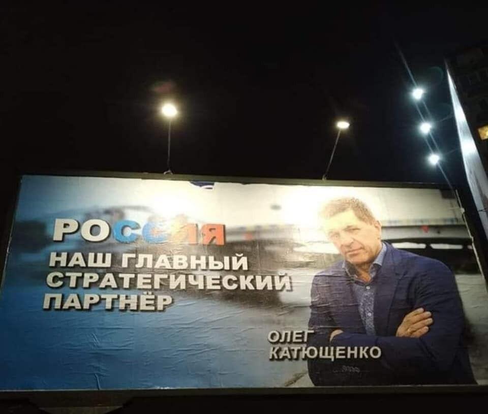 В Киеве появились провокационные бигборды