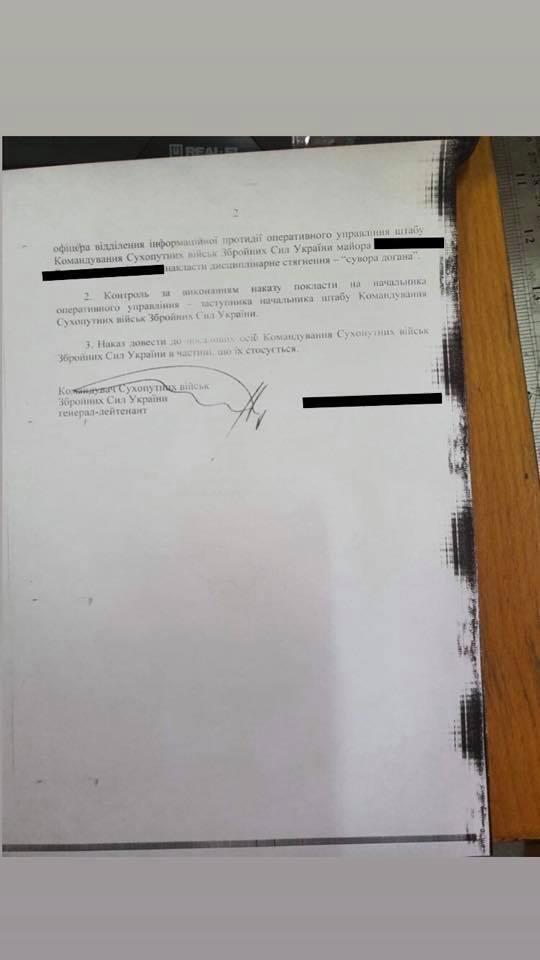 Офіцеру ЗСУ оголосили сувору догану за пост про Зеленського