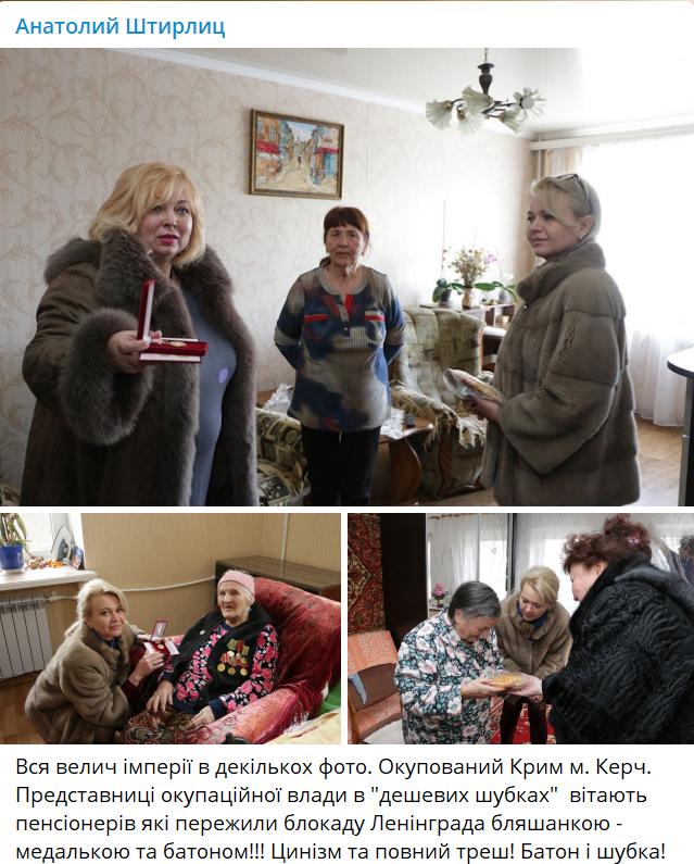 У Криму пенсіонерам подарували по батону