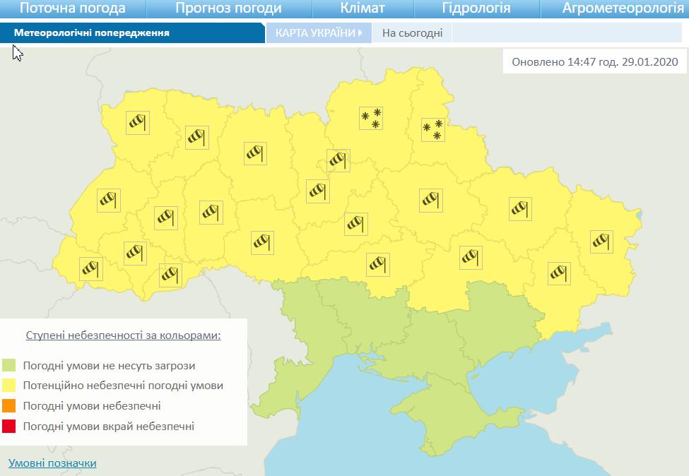 На Украину обрушилась буря: где ожидать беды