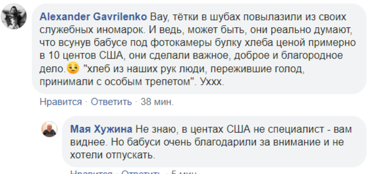 Мережу шокував цинічний вчинок із пенсіонерами в Криму