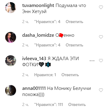Настя Ивлеева поразила поклонников новой внешностью