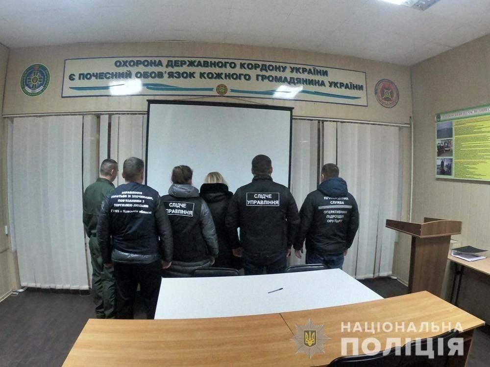 Одесситка продавала молодых украинок в секс-рабство