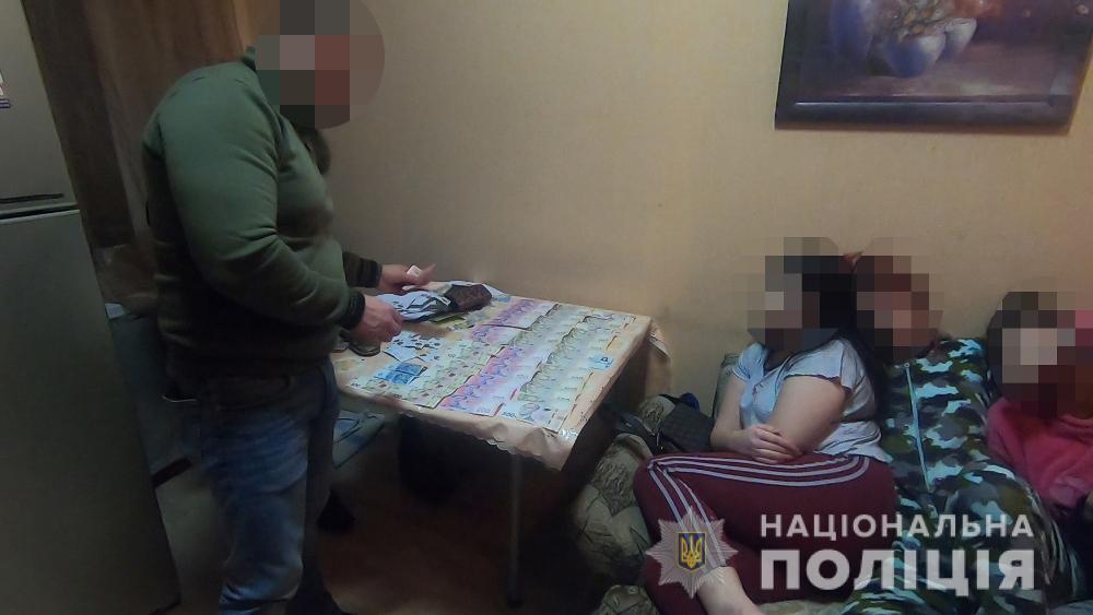 В Одесі накрили бордель з повіями