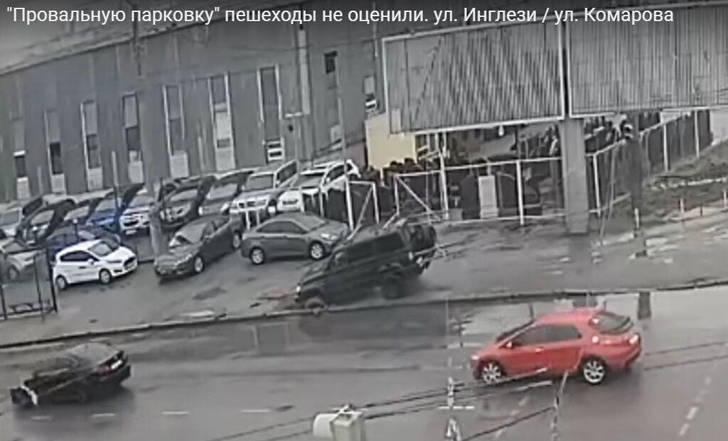 """Появилось видео с автохамом из Одессы, попавшим в """"ловушку"""""""