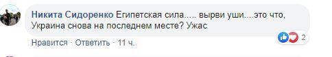 Катю Chilly атаковали в сети из-за песни на Евровидение-2020