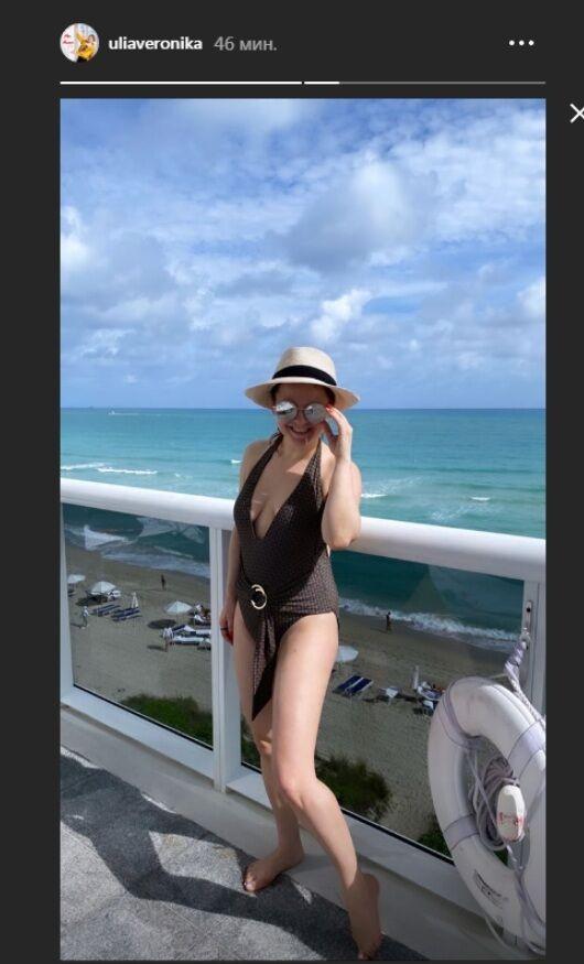 """""""Sexy"""": жена Игоря Николаева неожиданно показала пикантные фото"""