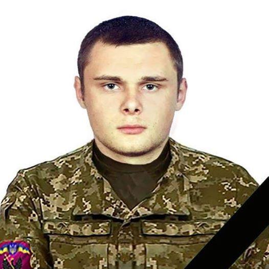 На Донбассе погиб командир отделения Антон Хоба