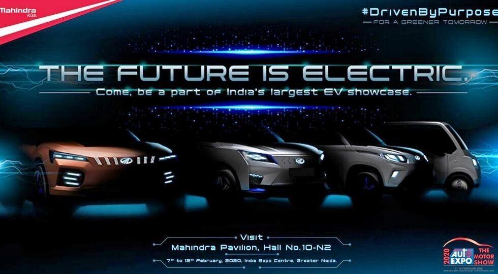Mahindra показала майже всі нові електромобілі