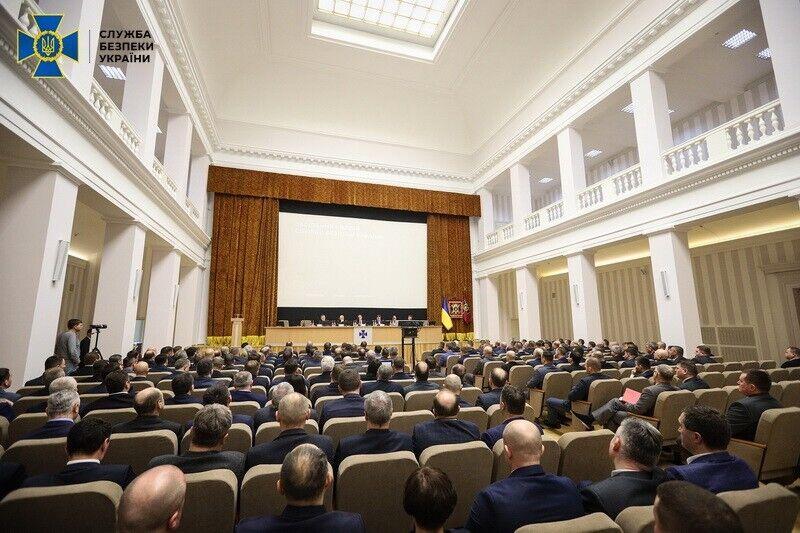 Заседание Коллегии Службы безопасности