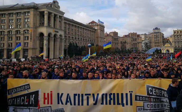 "Протесты в Украине ""Ні капітуляції"""
