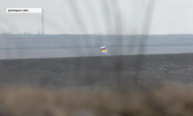 Оккупанты вывесили украинский флаг