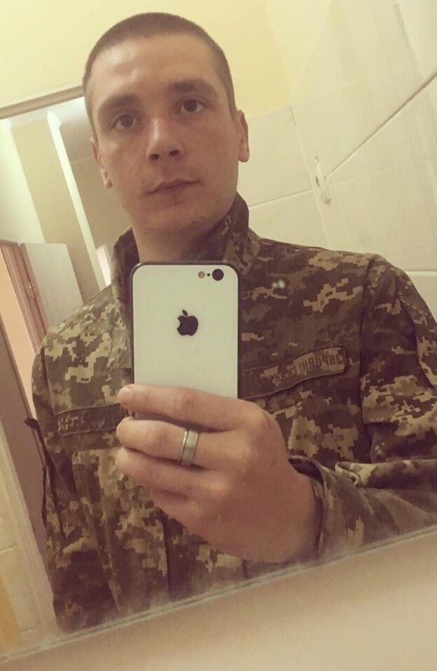 Віталій Караван