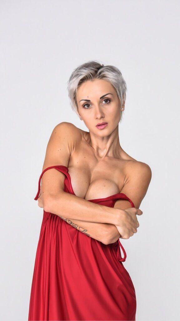 Катерина Парубоча