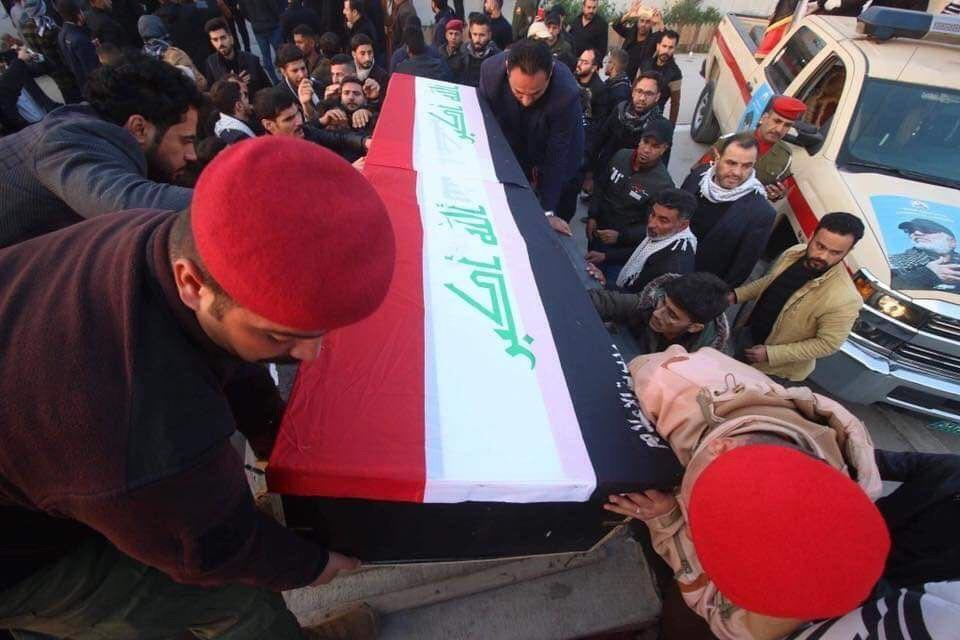У Багдаді (Ірак) 4 січня почався похорон генерала КВІР Касема Сулеймані