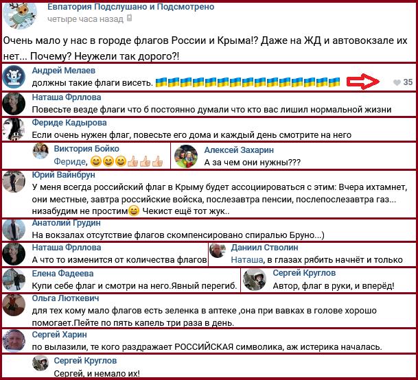Новости Крымнаша. Вышки с автоматчиками уже тоже есть