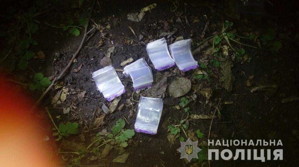 Под Днепром задержали четырех человек с наркотиками