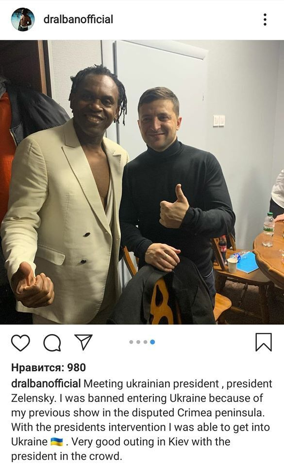 Dr.Alban і Володимир Зеленський