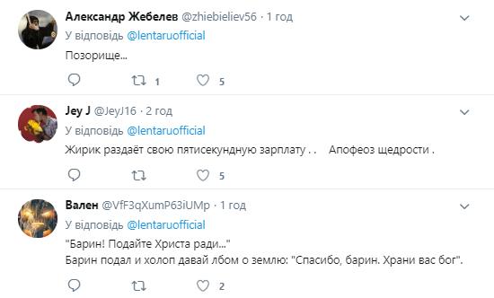 """Жириновский в Москве устроил раздачу денег """"инвалидам и холопам"""""""