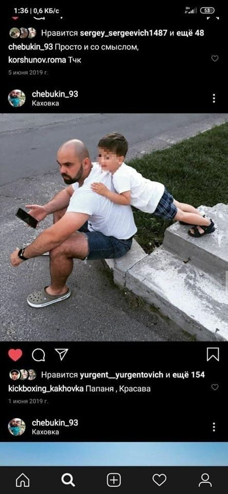 Убитый в Каховке и его сын