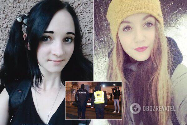 Убитые девочки Мария и Ева