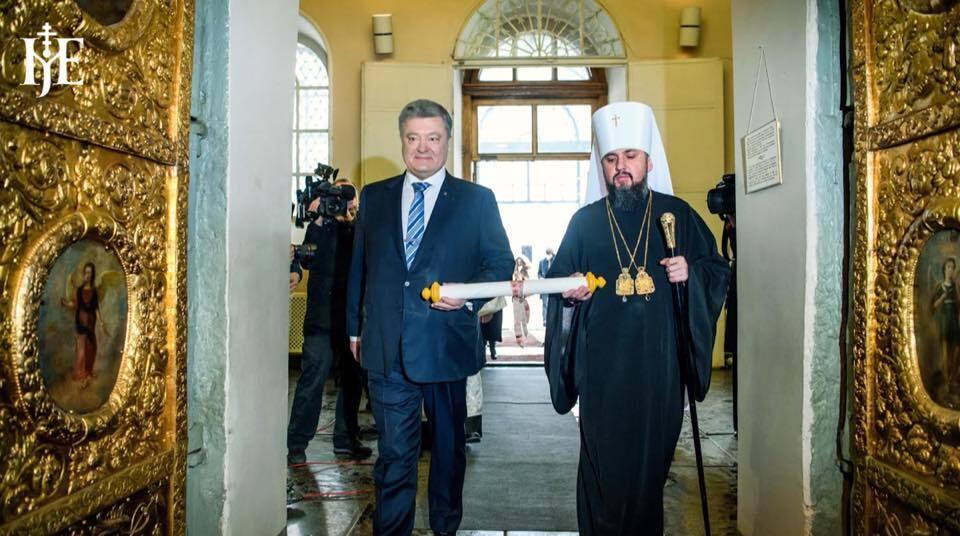 Митрополит Епифаний и Петр Порошенко