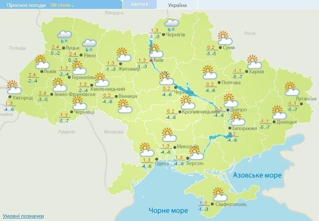 Погода в Украине 9 января