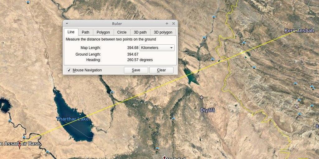 Іран розбомбив військові бази США в Іраку: Трамп лютує. Усі деталі