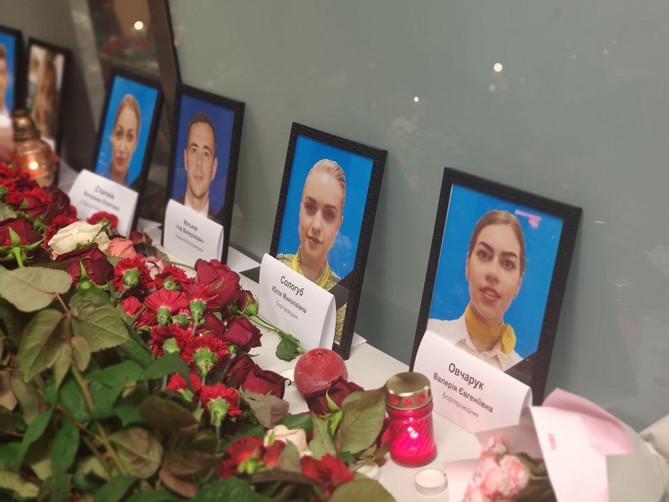 Фото Сологуб (по центру)