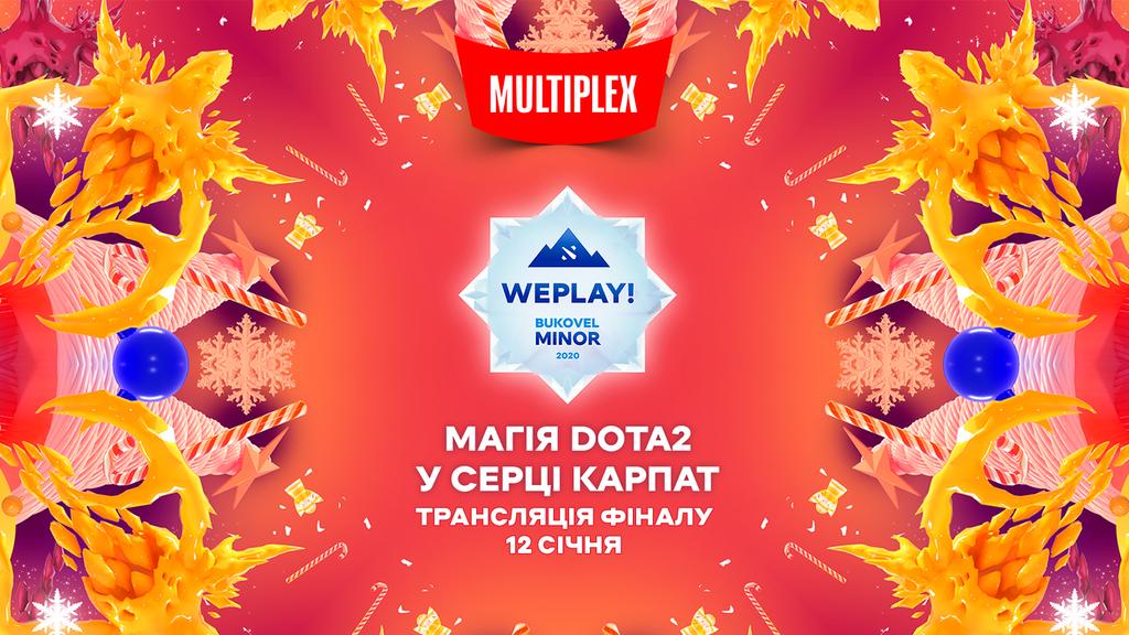 Впервые официальная трансляция международного DPC-турнира пройдет на украинском языке