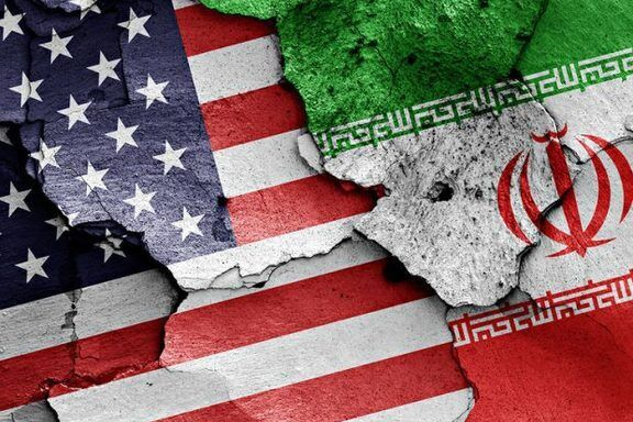 Іран і США
