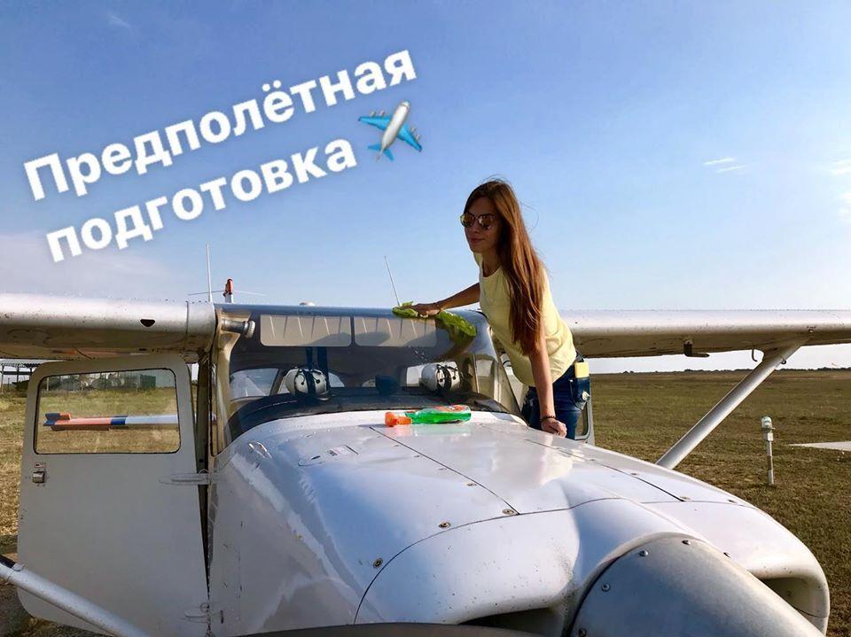 Валерія Овчарук