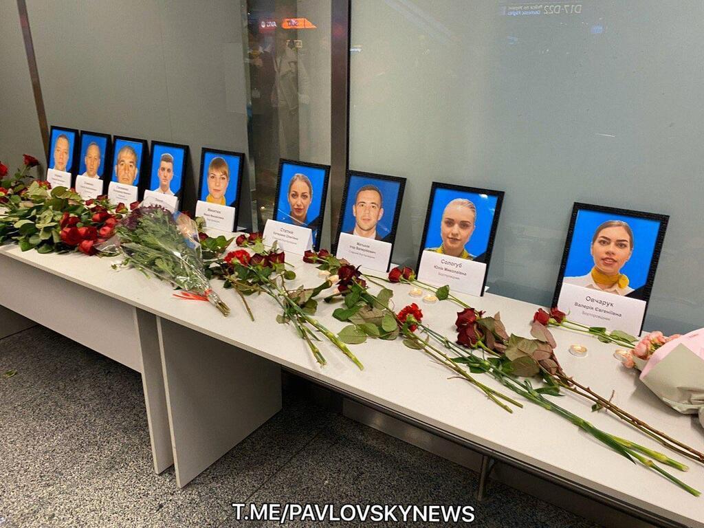 """""""Навсегда останутся в небе"""": в """"Борисполе"""" создали мемориал погибшему экипажу"""
