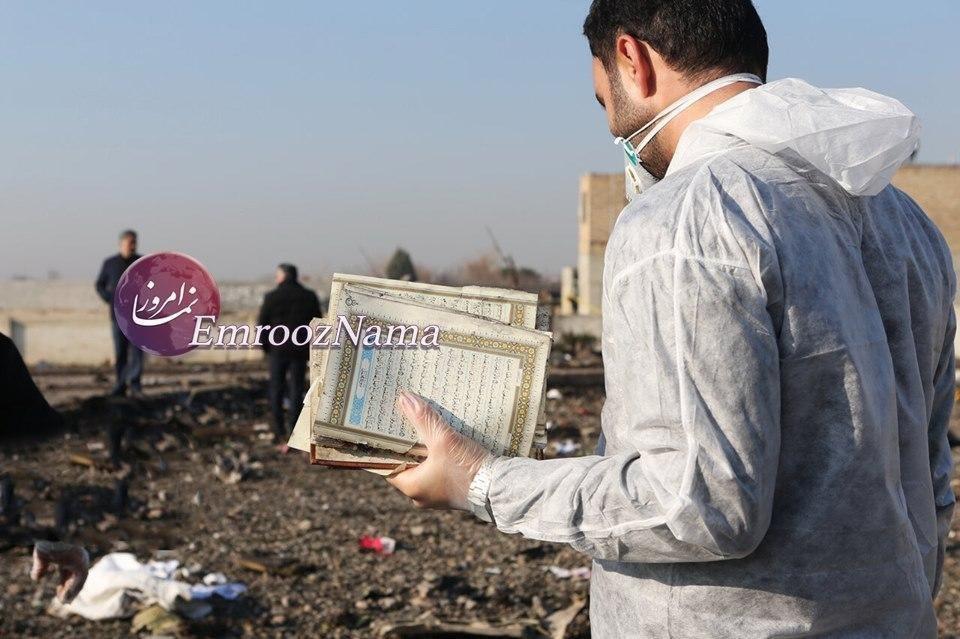 В Ірані розбився український літак
