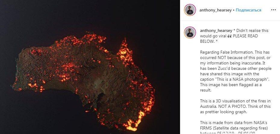 Автор визуализации Энтони Хирси сам призвал не распространять ее как вирусное фото