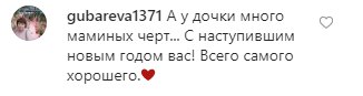 """""""Так похожа на маму"""": дочь Началовой растет ее копией"""
