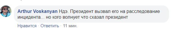"""""""В Украине хоть кто-то есть?"""" Баканова засекли на отдыхе в Куршевеле"""