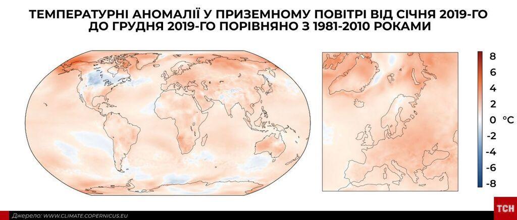 Інфографіка: де в світі фіксували температурні аномалії