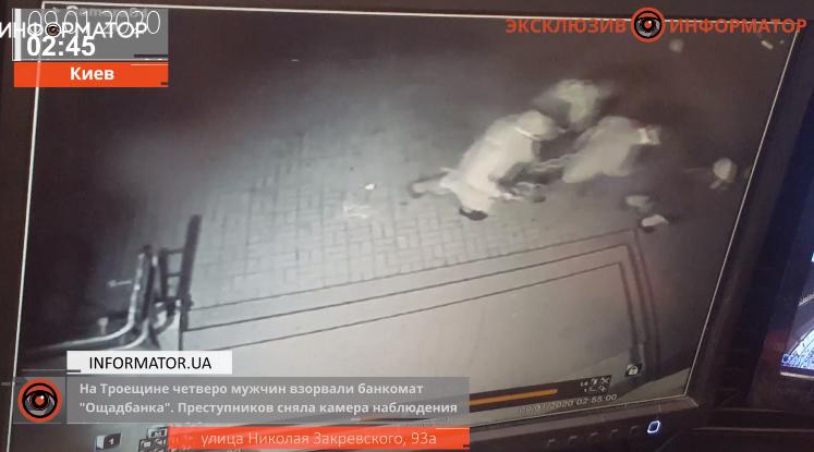 В Деснянском районе Киева в ночь на 9 января прогремел взрыв