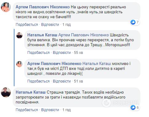 В Черкассах такси на перекрестке снесло дедушку с внуками