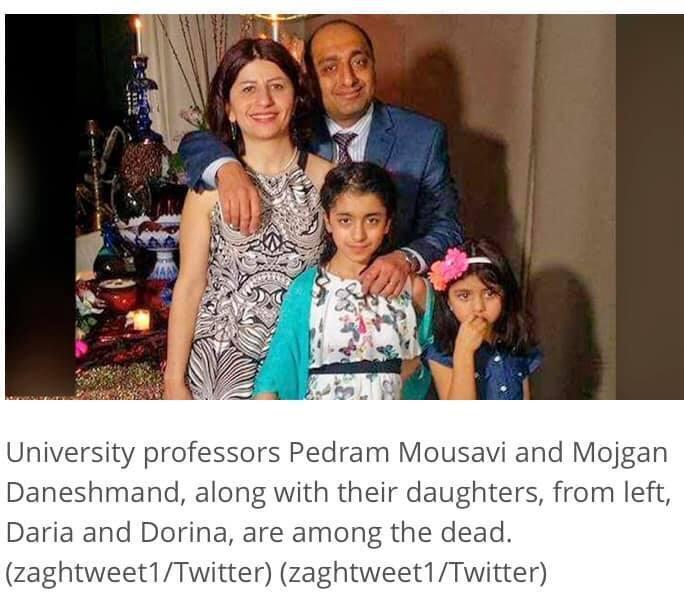 Погибшие в авиакатастрофе в Иране