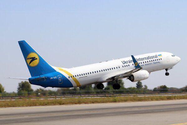 МАУ говорит, что самолет был новый